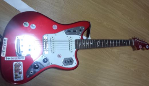 子供にギターをプレゼント