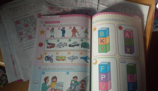 ECC宿題