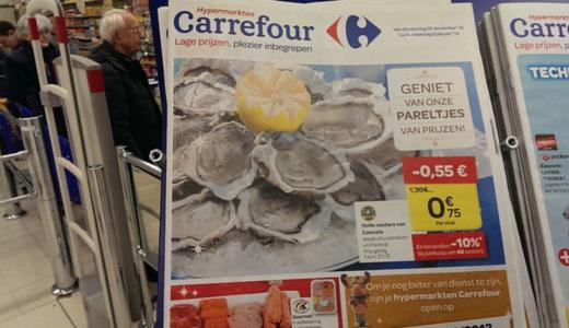 ベルギー(カルフール)