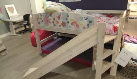 子供用ベッド(BabyPark)