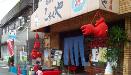 金魚すくい(大和郡山)