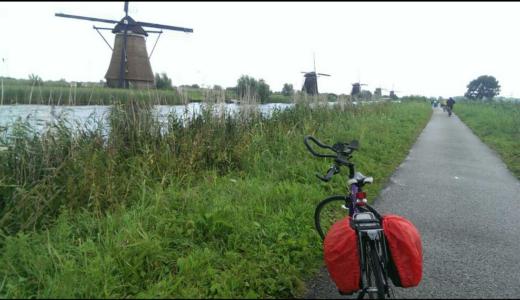 オランダ自転車旅行 2日目